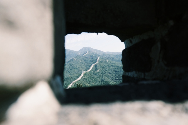 View from hole.