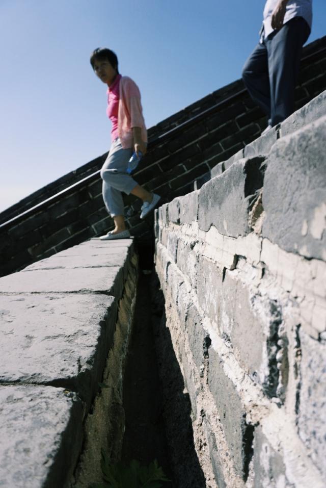 Step gap